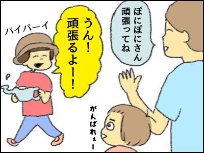 20170803_03.jpg
