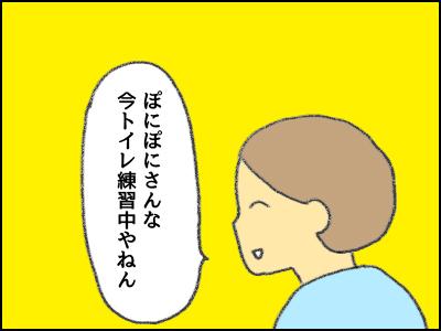 20170804_02.jpg