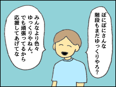 20170804_04.jpg