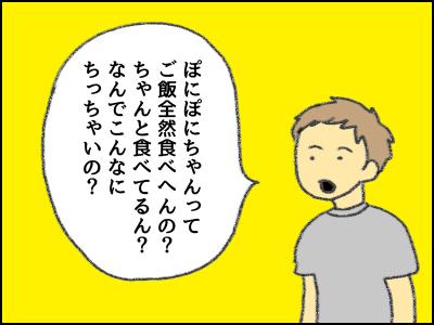 20170804_05.jpg