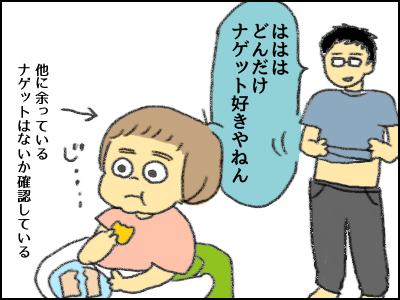 20170806_03.jpg