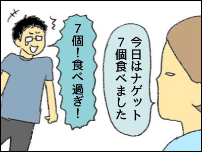 20170806_04.jpg