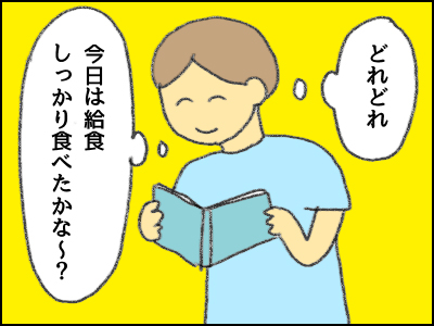 20170807_01.jpg