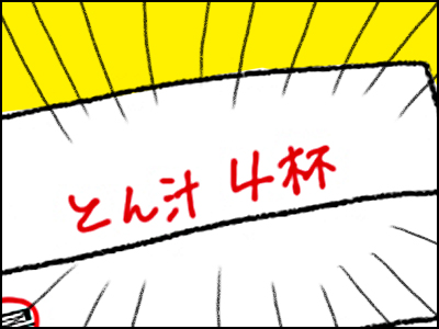20170807_04.jpg