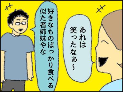 20170807_06.jpg