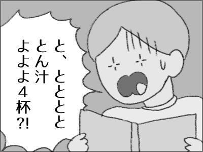 20170807_07.jpg