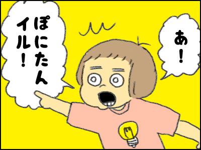 20170810_01.jpg