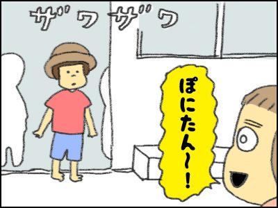 20170810_02.jpg