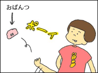 20170813_01.jpg