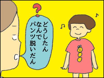 20170813_02.jpg