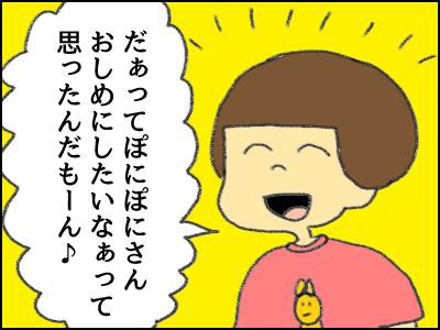 20170813_03.jpg