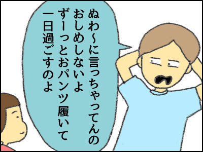 20170813_04.jpg