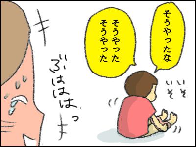 20170813_07.jpg