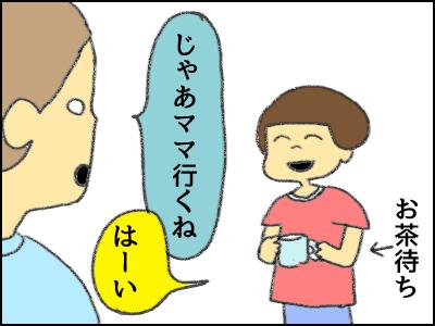 20170818_01.jpg
