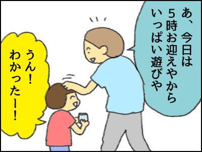 20170818_02.jpg
