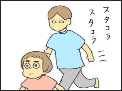 20170818_03.jpg