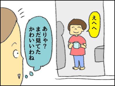 20170818_05.jpg