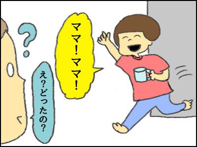 20170818_06.jpg