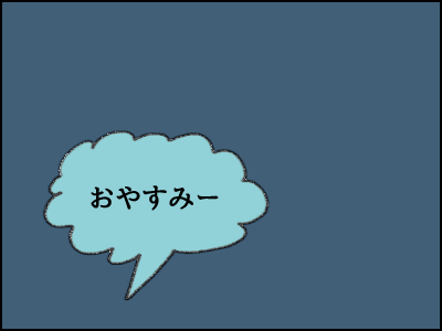 20170820_01.jpg