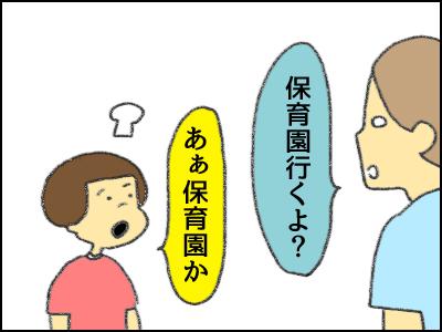 20170824_02.jpg