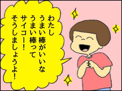 20170824_07.jpg