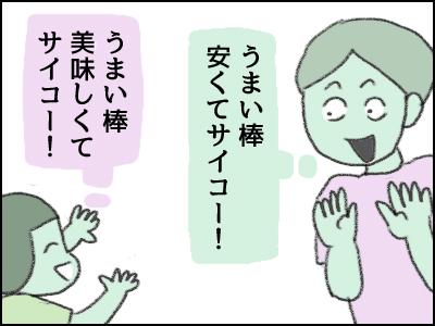 20170824_09.jpg