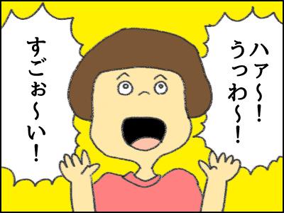 20170826_02.jpg