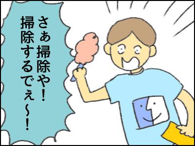 20170828_01.jpg
