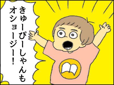 20170828_04.jpg