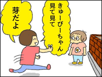 20170829_04.jpg