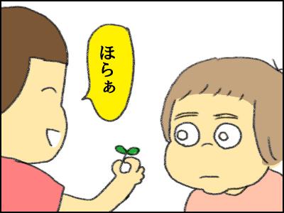 20170829_05.jpg