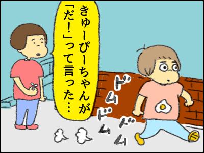 20170829_08.jpg