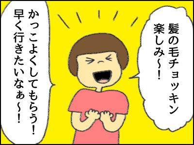20170830_01.jpg
