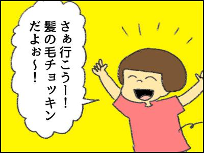 20170830_02.jpg