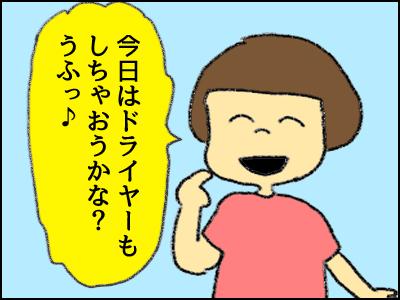 20170830_03.jpg