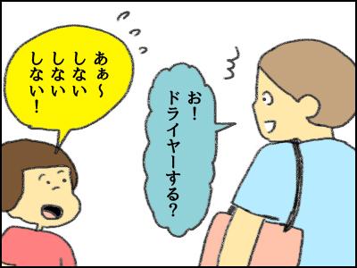 20170830_04.jpg