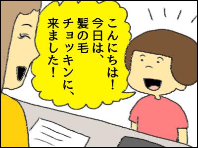 20170830_06.jpg