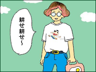 20170831_01.jpg
