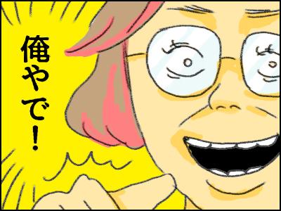 20170831_03.jpg