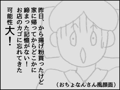 20170831_05.jpg