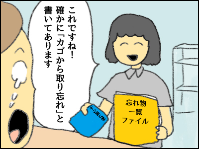 20170831_07.jpg