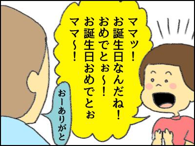 20170901_04.jpg