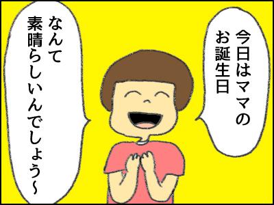 20170901_05.jpg