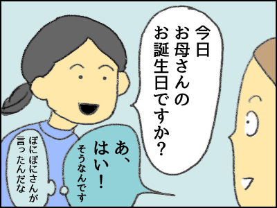 20170901_07.jpg