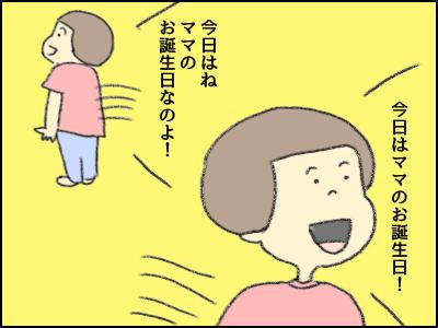 20170901_09.jpg