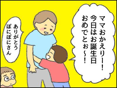 20170901_11.jpg