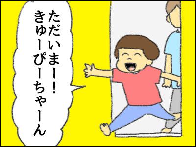 20170903_01.jpg