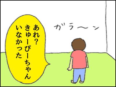 20170903_02.jpg