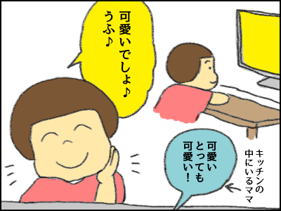 20170903_03.jpg