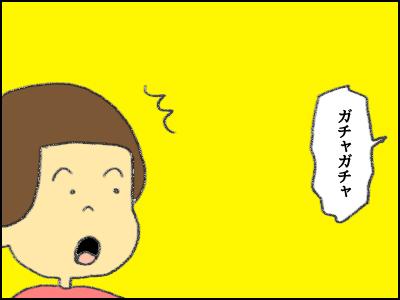 20170903_04.jpg